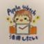 id:nagomism753