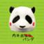 id:naigai_books