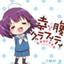 id:naka19950530