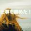 id:nami_02