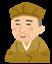 nanaematsuo