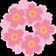 id:nanairo_diary77