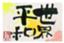 nanashinonakao