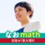 id:nao_math_UT