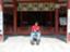 id:narusehiroo