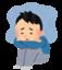 id:neet-utsu-taro