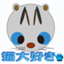 neko_daisuki_jp