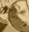 id:neubauten