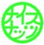 id:nicenuts
