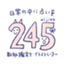 id:nijiko22