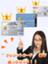 ninki_creditcard