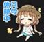 id:ninninbashi