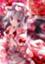 id:nishiginokeigo