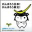 nishikata061028