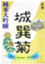 id:nishimotosaketen