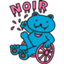 id:noir_staff