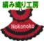 nokonoko81