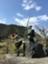id:notoyasu1229