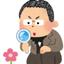 id:noyama_ko
