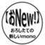 id:o-new
