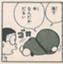 id:oka001