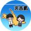 id:okinawa385