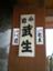 id:okitsune
