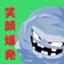 id:onigirizamurai-ddr
