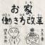id:ooura-konan0510
