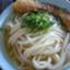id:oseki_han