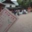 otaku_ha_shinanai