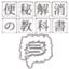 othuji_bijin