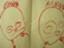 id:otominarukami