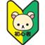 oyabun19770525
