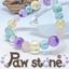 pawstone