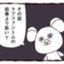 id:pg201205