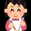 id:pikotyoko