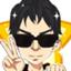 id:pine-kun