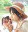 id:pinkheart-princess
