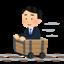 pinku_sasaki