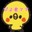 id:piyokunmama