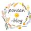 id:pon-san-blog