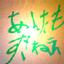 id:psycheN