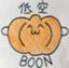 id:pumpkin-boon