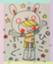 pyoco2246