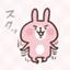 rabbitkuu