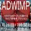 id:rad20186