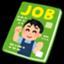 id:recruitingmaster