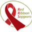 id:red1_ribbon2_sapporo3