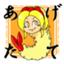 renji0087